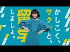 Youtube Banner Design, Motion Graphs, Thumbnail Design, Text Animation, Motion Video, Japan Design, Digital Signage, Print Ads, Motion Design