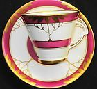 ART DECO STANDARD FUCHSIA PINK GOLD N TREE TEA CUP AND SAUCER
