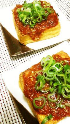 Green onion & Miso Tofu Steak さくっとネギ味噌厚揚げステーキ