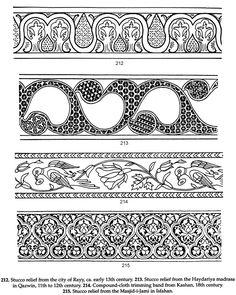 persian designs and motifs  doverpublications