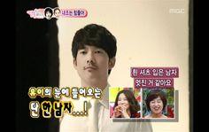 우리 결혼했어요 - We got Married, Park Jae-jung, UIE #06, 박재정-유이 20090926