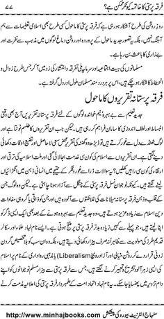 taleem ki ahmiyat urdu main Chotey pakistani-a speech by faiqa noor-taleem ki ahmiyat 3 years ago366  views sarwar-saher-3 miniproductions follow aisi taqreer jo.