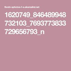 1620749_846489948732103_7693773833729656793_n Nintendo Switch, Logos, Logo