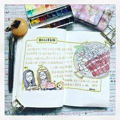 #文具控 #文房具 #手帳 #手帐 #紙膠帶 #stationery #travelersnotebook #illustration #artjournal #watercolor #draw #illustratedjournal