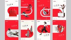 随手记品牌升级/Suishou Brand Visual Redesign on Behance Web Design, Graphic Design Layouts, Graphic Design Branding, Graphic Design Posters, Brochure Design, Graphic Design Inspiration, Logo Design, Bussiness Card, Catalog Design
