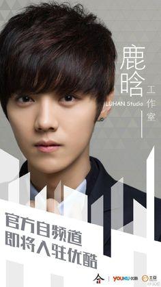 ハートの日に..Weibo DPと オフィシャルチャンネル開設☆ルハン の画像 ルハンとEXOを愛でる☆