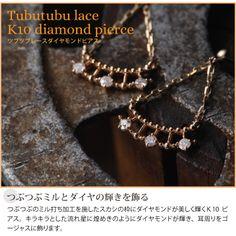 Cheravir(シェラヴィール)tubutubu race シリーズ