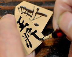 駒に手書き文字を入れている写真