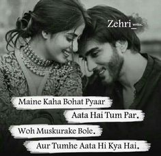 The love quotes Deep Quotes About Love, Love Quotes In Hindi, Islamic Love Quotes, Cute Love Quotes, Me Quotes, Photo Quotes, Urdu Quotes, Sweet Romantic Quotes, Love Romantic Poetry
