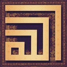 DesertRose,;, beautiful Allah calligraphy art,;,