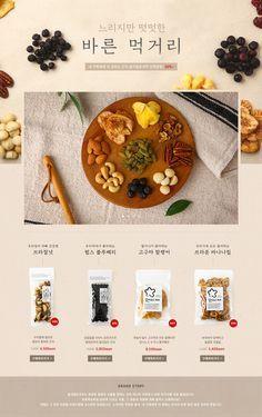 (2) Pinterest • The world's catalog of ideas Food Web Design, Pop Design, Menu Design, Site Design, Banner Design, Layout Design, Food Promotion, Korea Design, Visual Communication Design
