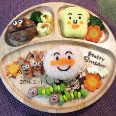 Bento Box Lunch For Kids, Kids Packed Lunch, Bento Recipes, Baby Food Recipes, Cute Food, Yummy Food, Kawaii Bento, Kids Menu, Party Dishes