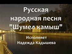 62 Ideas De русский язык Idioma Ruso Aprender Ruso Lengua Rusa