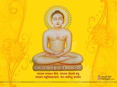 Religious Wallpaper, Jaali Design, Pinterest Images, Hindu Deities, Signage Design, Wallpaper Free Download, Hd Images, Wallpaper Backgrounds, Wallpapers