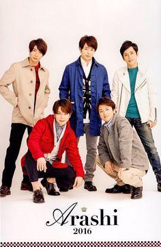You Are My Soul, Japanese Boy, Tv Guide, Bon Jovi, Boys Who, My Sunshine, Make Me Smile, Boy Bands, Fangirl