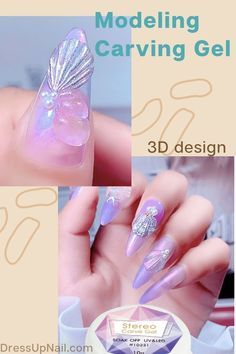 Gel for decorating manicure. Has a plastic texture, does not run away and does not spread during work #nails #3Dnails #nailart #dressupnail