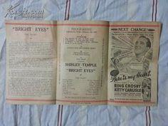 民国时期秀兰·邓波儿主演的电影说明书——上海大光明戏院放映《小情人/亮眼睛Bright Eyes》(1934),1935年就在民国影院上映此片