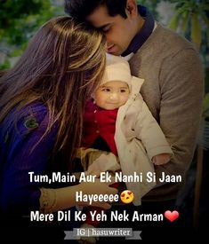 yh mera sapna h. First Love Quotes, Baby Love Quotes, Couples Quotes Love, Muslim Love Quotes, Love Picture Quotes, Love Husband Quotes, Crazy Girl Quotes, True Love Quotes, Girly Quotes