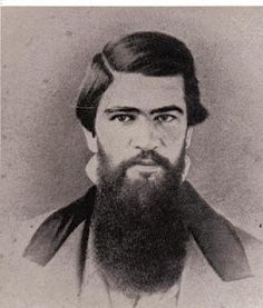 Colonel Turner Ashby ~ 7th VA Cavalry