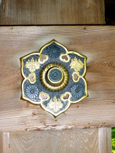 xxx ~ bolt for Japanese temple...