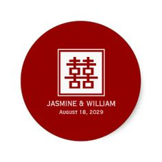 Square Logo Double Happiness Chinese Wedding Stickers