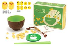 cute Japanese game I want !!!!!!