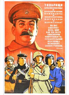 """Comrades red army and navy solders, commanders and political workers, partisans!.. ( I. Stalin)"" (V. Ivanov, O. Burova), 1942."