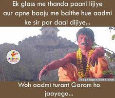 ... quotes-good-morning-facebook-rajesh-sharma-hindi-joke-meme-laugh-funny