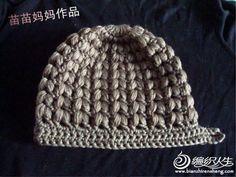 bayan beresi, bere yapımı, cocuk bere, crochet, handmade, hat, knitting, kolay bere, şapka