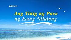 "Latest Tagalog Christian Worship Song 2019 | ""Ang Tinig ng Puso ng Isang... Christian Stories, Christian Music Videos, Christian Families, Praise And Worship Songs, Tagalog, Movies 2019"