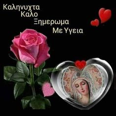 Greek Beauty, Easter, Easter Activities