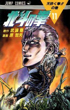 Hokuto no Ken #11