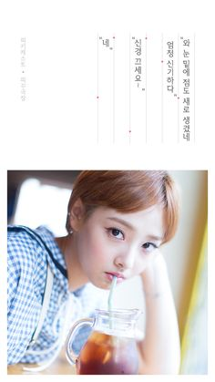 PIKICAST - Piki Theater Ep. 1 'SONAMOO Inside' #소나무 #뉴썬(New Sun)