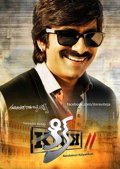 7 Best Telugu Movies images in 2015 | Telugu cinema, Telugu