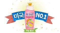 ST.Ives Brand Contents Client : Yuhan-Kimberly (유한킴벌리) / 세인트이브스