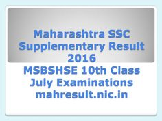 Maharashtra SSC Supplementary Result 2016 is going to be declared check MSBSHSE…
