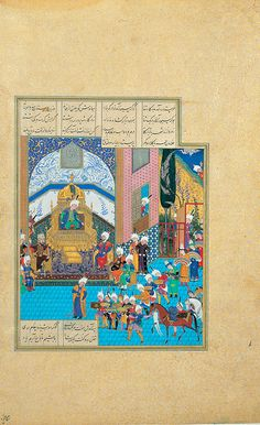Exhibition of Persian miniature paintings organized in 2005 by the Tehran Museum of Contemporary Art Islamic Paintings, Old Paintings, Miniature Paintings, Middle Eastern Art, Islamic Art Calligraphy, Persian Calligraphy, Iranian Art, Museum Of Contemporary Art, Classical Art