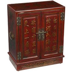 Hand-painted Red Bonded Leather Oriental Storage Cabinet | Overstock.com Shopping - Great Deals on Coffee, Sofa & End Tables