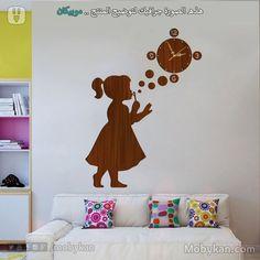 e390a4866 the little girl with bubbles clock Clock Decor, Wall Clocks, Unique Clocks,  Wood