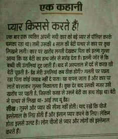 Chhoti si love story