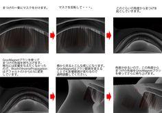 1442999296036-p24.jpg (1000×700)