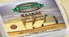 Image result for ζελε χωρις ζαχαρη
