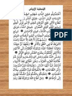 khutbat e ilmi by hassan barailvi. Free Pdf Books, Free Books Online, Jumma Prayer, Letterhead Sample, Project Timeline Template, Prayer For Forgiveness, Read Theory, Arabic Text, Book Sites