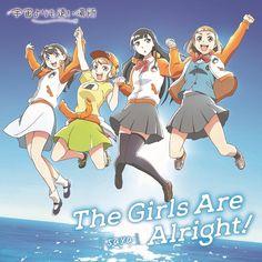「選曲なう」(2018/2/21更新)◇「The Girls Are Alright!/saya」The Girls Are Alright!より、お送りします♪