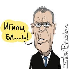 Sergey Elkin (@Sergey_Elkin)   Твиттер