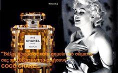 Η COCO CHANEL ΜΑΣ ΜΑΘΑΙΝΕΙ ΠΩΣ ΝΑ ΖΟΥΜΕ ΜΕ ΣΤΥΛ ~ staxtopouta Chanel No 5, Coco Chanel, Chanel Paris, I Love Fashion, Perfume Bottles, My Love, Beauty, Boudoir, Girls
