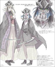 Anime Angel, Anime Oc, Anime Kawaii, Anime Demon, Manga Anime, Slayer Meme, Demon Hunter, Dragon Slayer, Haikyuu Anime
