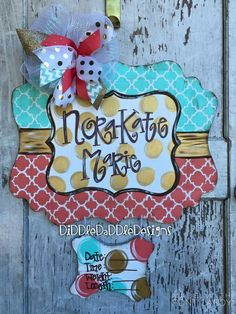 Find a Name for your Baby! - Cohen Baby Name - Ideas of Cohen Baby Name - Cohen Baby Name Ideas of Cohen Baby Name Baby Door Hangers, Wooden Door Hangers, Wooden Doors, Wooden Signs, Hospital Door Signs, Hospital Door Hangers, New Baby Wreath, Baby Wreaths, Date
