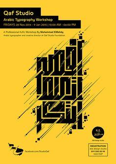 Kufic Typography WorkShop on Behance