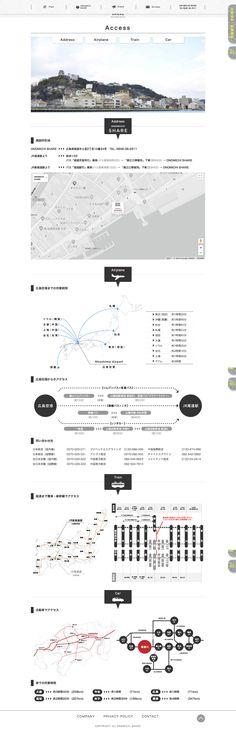 2018-03-15_アクセス ONOMICHI SHARE(オノミチシェア) 尾道のシェアフロア&コワーキングスペース